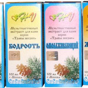 Скипидарные ванны Залманова / мультиактивные экстракты / гели